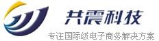 浙江共震科技有限公司
