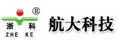 浙江航大科技开发有限公司