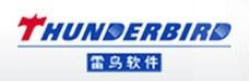 杭州雷鸟计算机软件有限公司