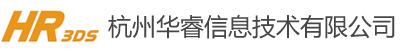 杭州华睿信息技术有限公司