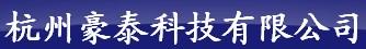 杭州豪泰科技有限公司