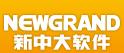 杭州新中大软件股份有限公司
