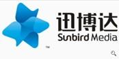 杭州迅博达数字传媒技术有限公司