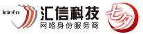 浙江汇信科技有限公司