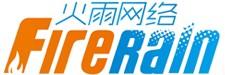 杭州火雨网络科技有限公司
