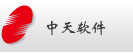 杭州中天软件有限公司