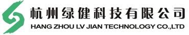 浙江绿健科技有限公司