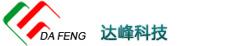 浙江达峰科技有限公司