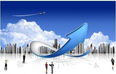 软件企业认定管理办法
