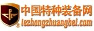 杭州钜警佰源信息技术有限公司