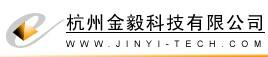 杭州金毅科技有限公司
