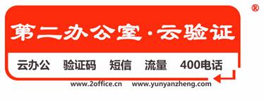 杭州快鱼科技有限公司