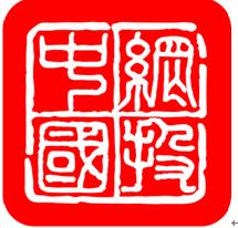 中网国投投资管理有限公司